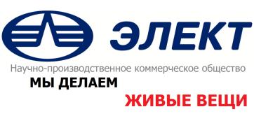 Официальный сайт компании ООО